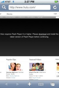 hulu-iphone-no-flash-200-x-300