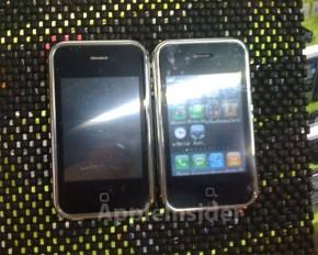 iphone-nano-sahte-1-290-x-232