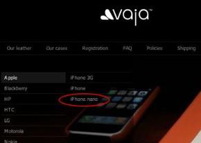 Bir iPhone Nano ipucu da kılıf üreticisi Vaja'dan
