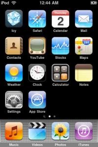 iphone-os-30-jailbreak-beta-2-rm-eng
