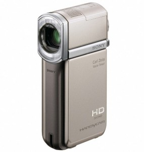 sony-hdr-tg5