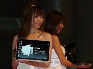 msi-s-slim-x400-laptop