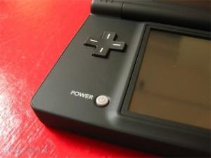 nintendo-dsi-power-button