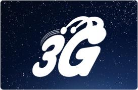 turkcell-3g-logo