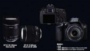 canon-eos-7d-leak-1