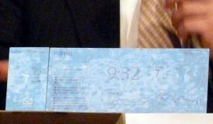 fujitsu-frame-zero-20091013-600
