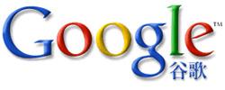 google-cin