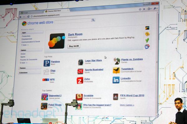 web-app-chrome-rm-eng