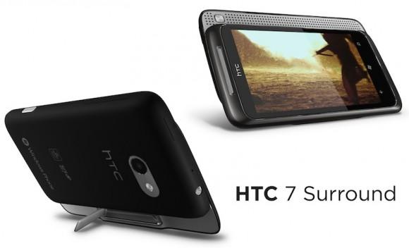 htc-7-surround-11ekim