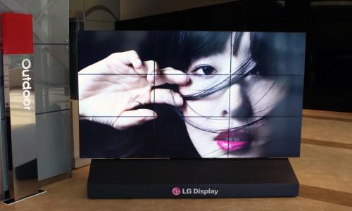 lg-display-thin-bezel-37-inc