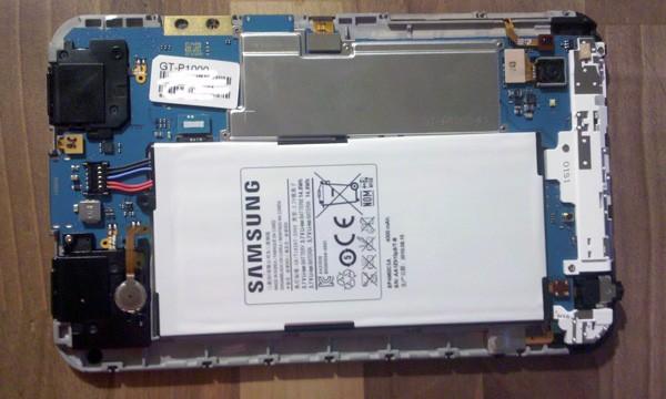 samsung-galaxy-tab-batarya