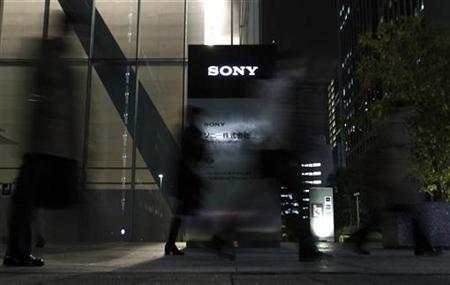 Sony bulut oyun servisi satın alma konusunda ısrarlı