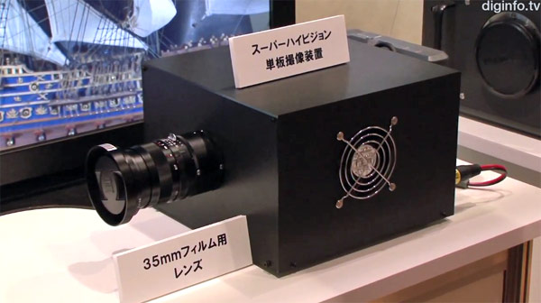nhk-33-mp-cmos-020611