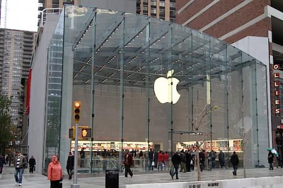 Apple üçüncü mâli çeyrek finans raporunu açıkladı: 28.57 milyar dolar gelir, 7.31 milyar dolar net kâr