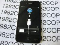 iPhone 4 prototipi eBay'de açık arttırmaya düştü – Galeri