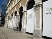 HTC yine rekor gelir açıkladı, bulut şirketi Dashwire'ı bünyesine kattı