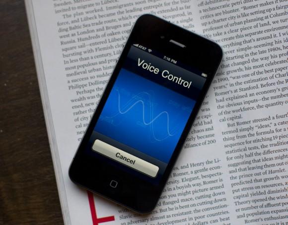 """""""Apple iOS 5'te ses tanıma desteğini tanıtacak, düşük fiyatlı iPhone çıkmayacak"""" tahmini"""