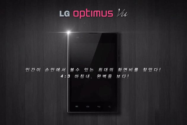 LG'nin 5 inç'lik akıllı telefonu Optimus Vu kendini gösterdi – Video