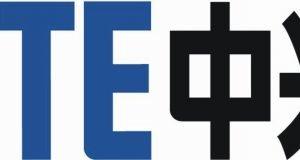 ZTE'nin 2014 cihazları arasında Iconic Phablet ve video projektörlü bağlantı noktası var