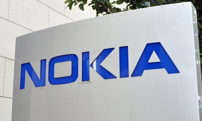 Nokia Vietnam'daki fabrikasının tanıtımını 23 Nisan'da yapacak