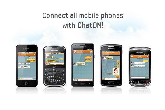 samsung-chaton-160412