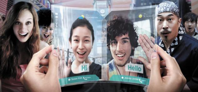 Samsung'un esnek AMOLED ekranının artık bir adı var: Youm