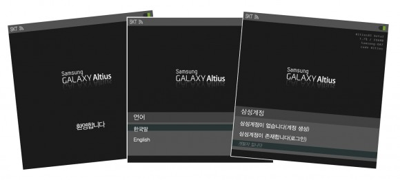 samsung-galaxy-altius-150213