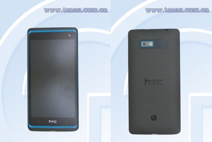 htc-606w-180413