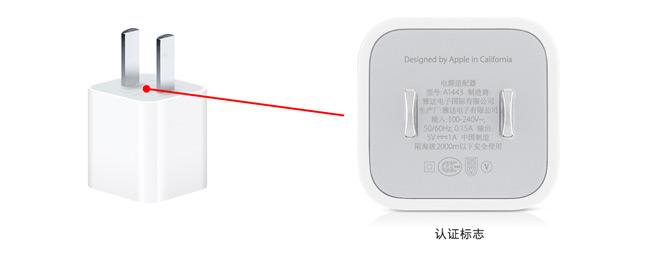 apple-cin-iphone5-250713