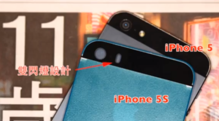 iphone-5c-video-2208013-3