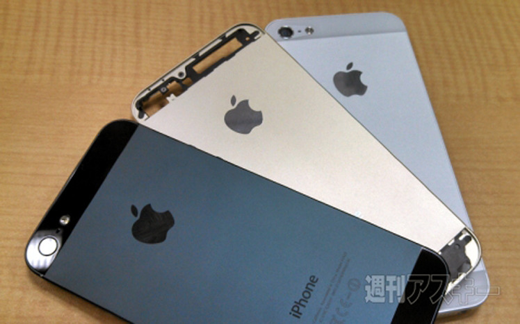 iphone-5s-siyah-beyaz-altin-230813