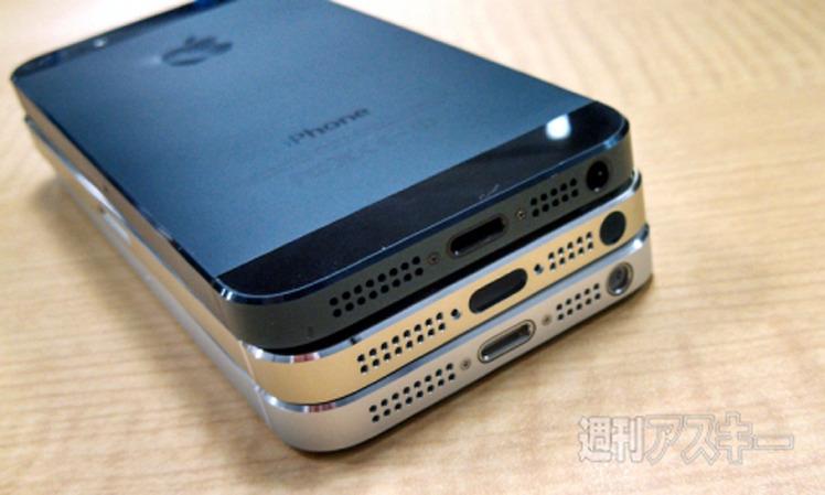 iphone-5s-siyah-beyaz-altin-4-230813