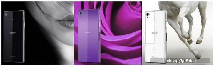 sony-xperia-z1-dedikodu-200813