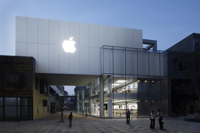apple-store-pekin-magaza-291013 (650 x 433)
