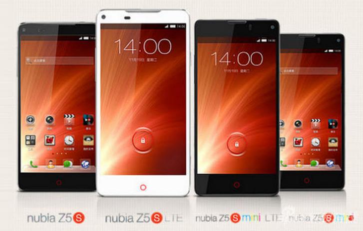 zte-nubia-z5s-z5s-mini-201113