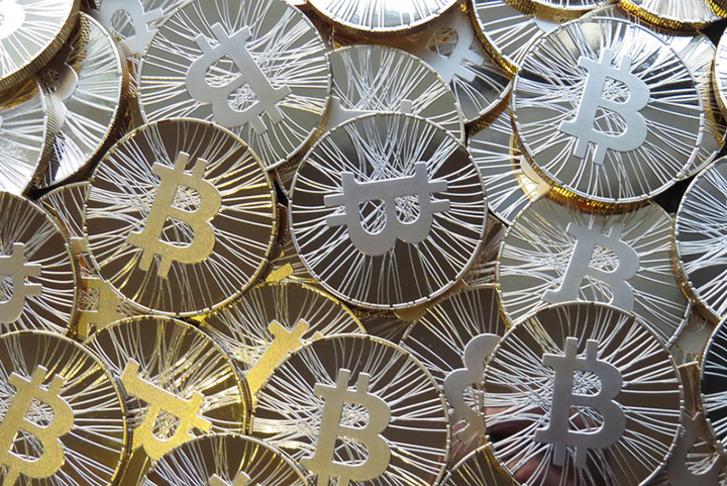 bitcoin degeri