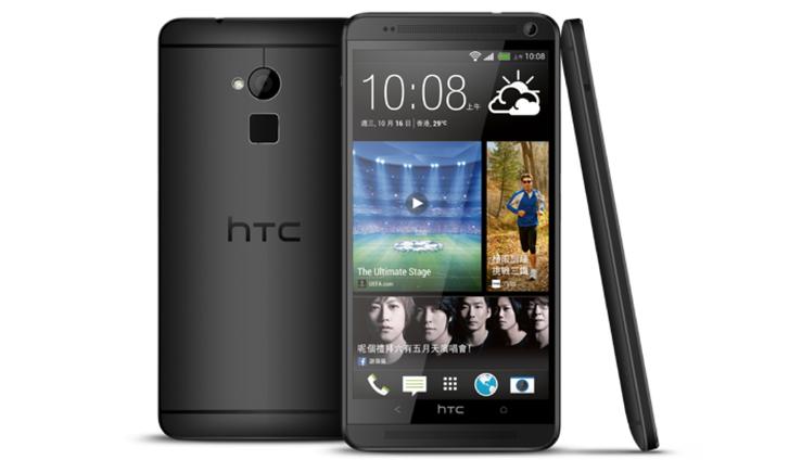 htc-one-max-siyah-131213
