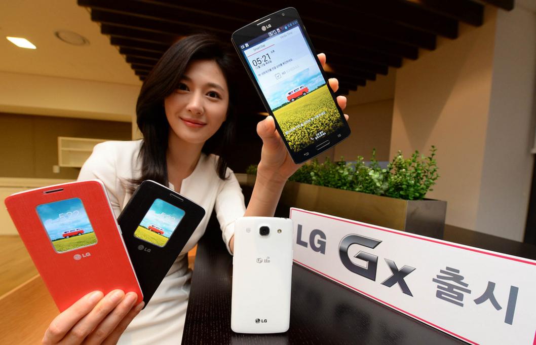 lg-gx-161213-1