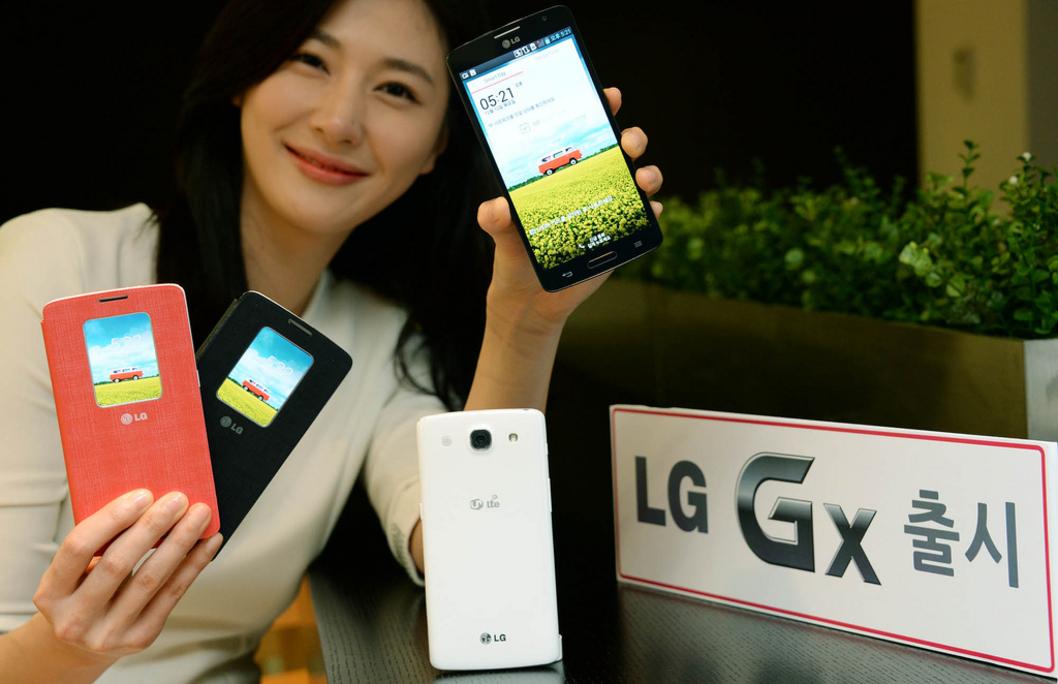 lg-gx-161213-2