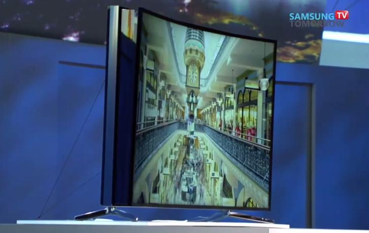samsung-bendable-display-080114