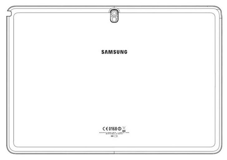 samsung-galaxy-note-12-dedikodu-030114