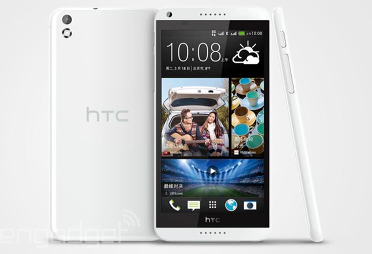 HTC Desire 8'in duyurusu 24 Şubatta yapılacak