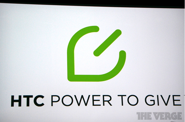 htc-power-to-give-250214