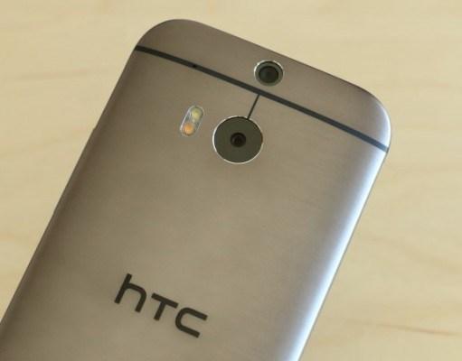 Teknoblog 101: HTC Duo Kamera nedir, ne yapar?