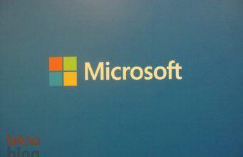 Microsoft Surface ve Xbox sayesinde mali yılı güçlü kapattı