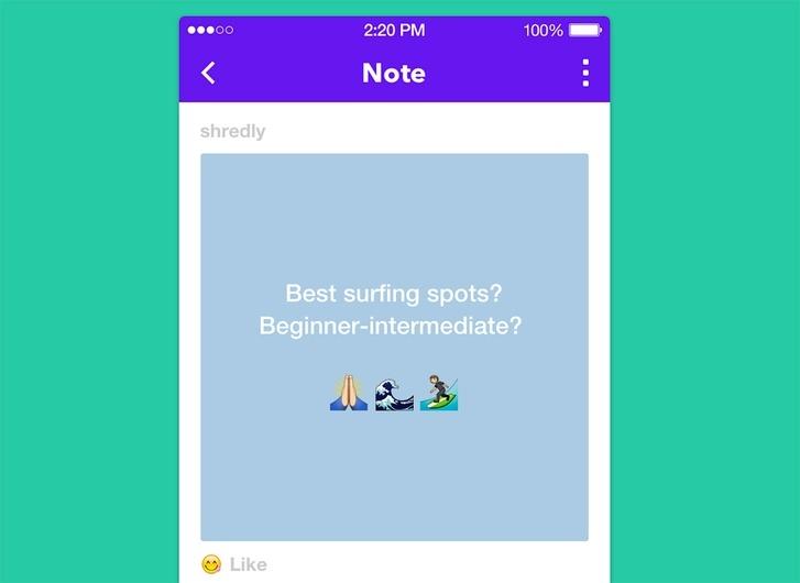 Facebook Rooms forum sohbetlerini iPhone'a taşıyor