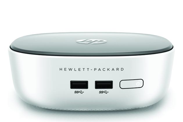 hp-pavilion-mini-050115