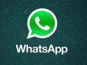 whatsapp video görüşme