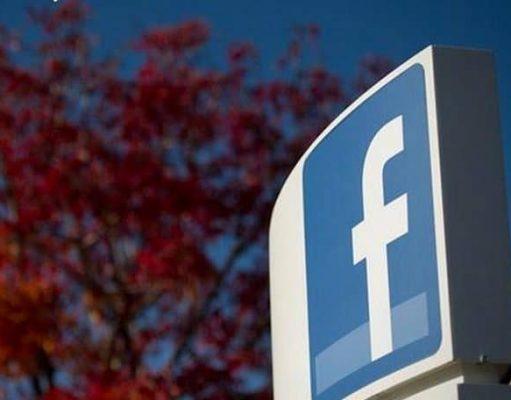 Facebook RED ile profesyoneller için sanal gerçeklik kamerası geliştiriyor