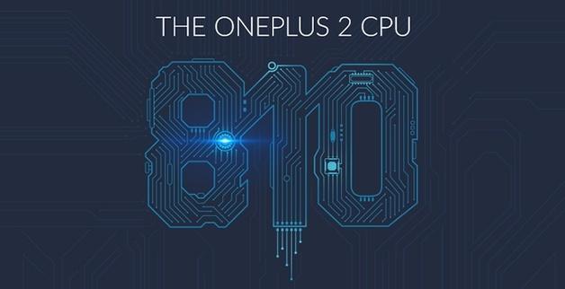 oneplus-2-snapdragon-810-180615